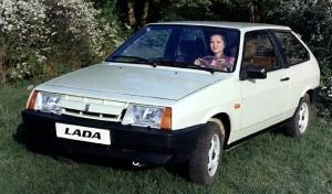 Прекращение выпуска Лада Самара - прекращение производства Lada Samara