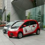 «Маски-Шоу» в гостях у Mitsubishi Motors