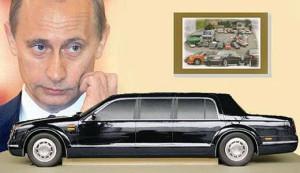 Лимузин для Путина. В декабре забракован очередной проект.